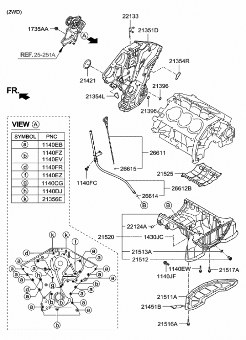 Genuine Hyundai 21504-3F300 Oil Pan Baffle Plate