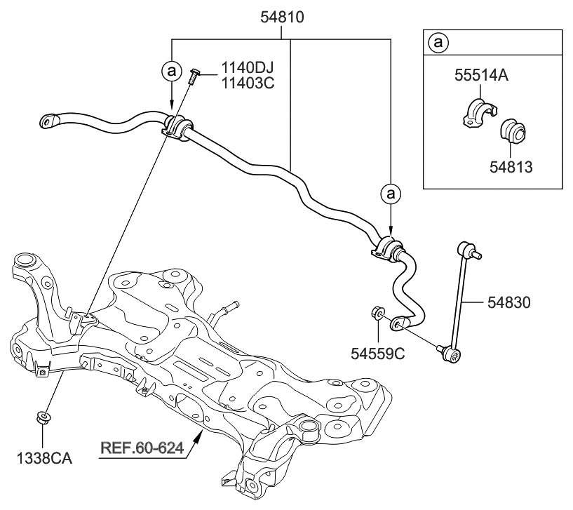 2013 Hyundai Elantra GT Front Suspension Control Arm