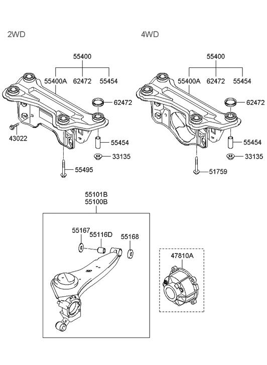 5510026000  Genuine Hyundai ARM COMPLETETRAILING LH
