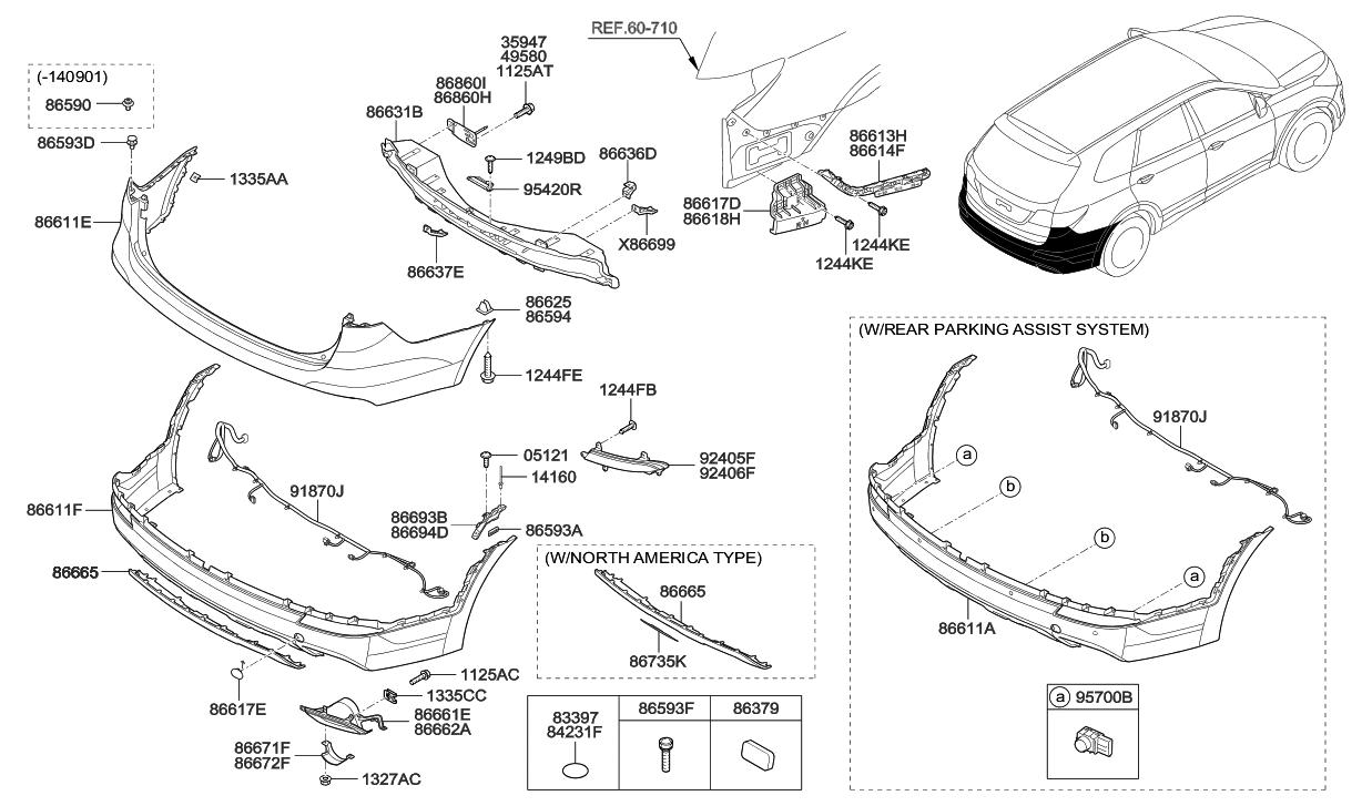 86631 B8100 Genuine Hyundai Rail Rear Bumper