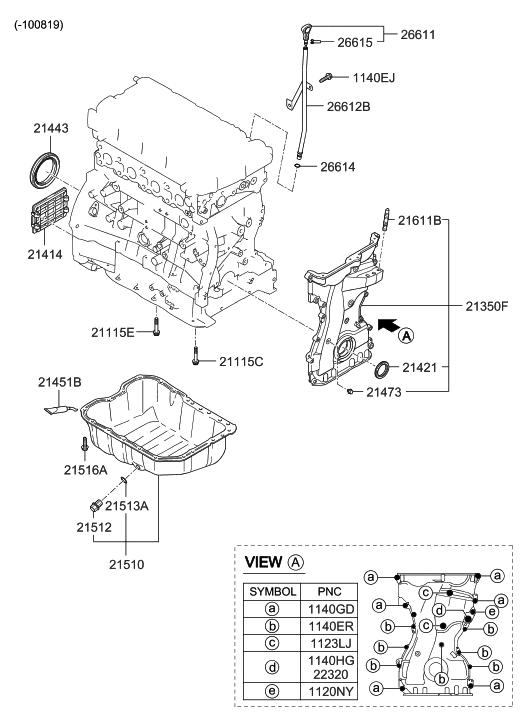 2012 hyundai sonata engine diagram 21510 25053 genuine hyundai pan assembly engine oil  genuine hyundai pan assembly engine oil