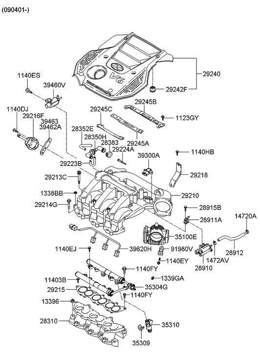 Genuine Hyundai 29242-3C155 Engine Cover Bracket