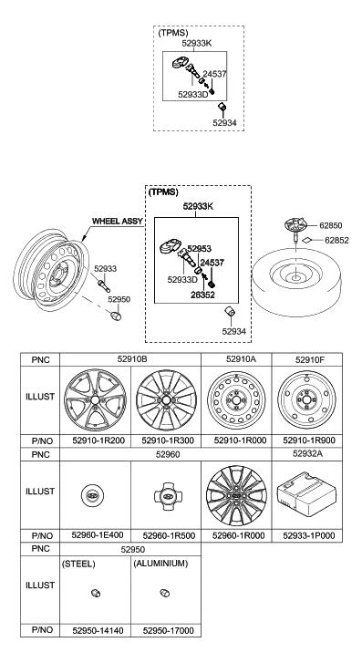 52933 1p000 Genuine Hyundai Mobility Kit Tire