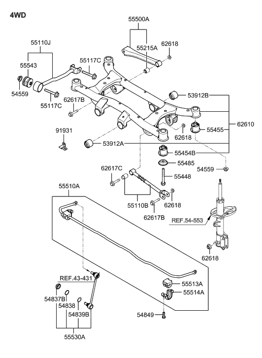 55210 2e610 Genuine Hyundai Arm Assembly Trailing