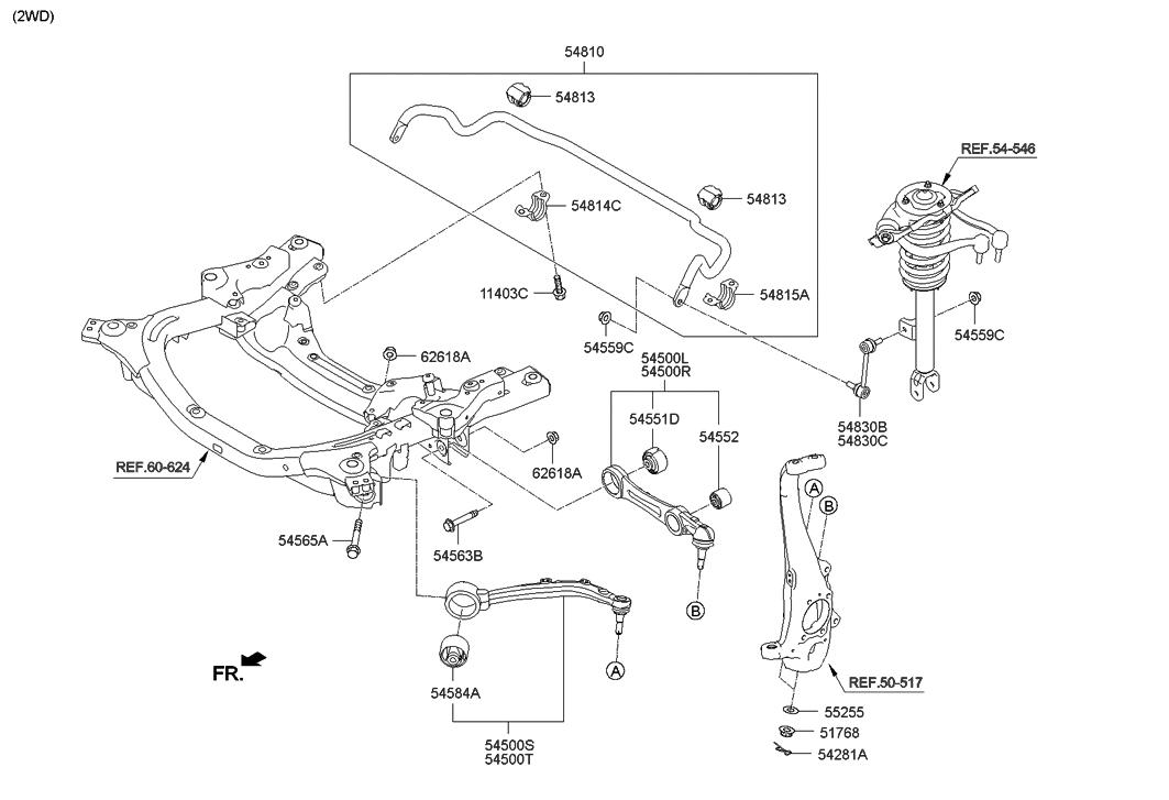 2016 Hyundai Genesis Front Suspension Control Arm