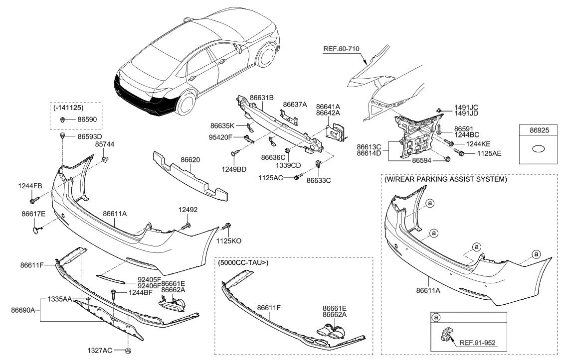 2015 Hyundai Genesis Rear Bumper