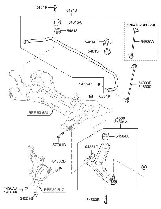 2012 Hyundai Sonata Hybrid Front Suspension Control Arm