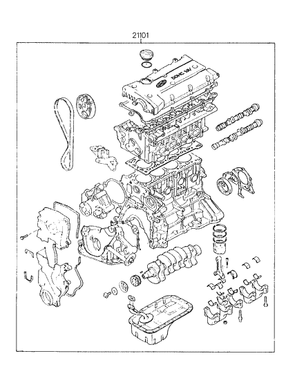 1997 hyundai elantra sub engine assy