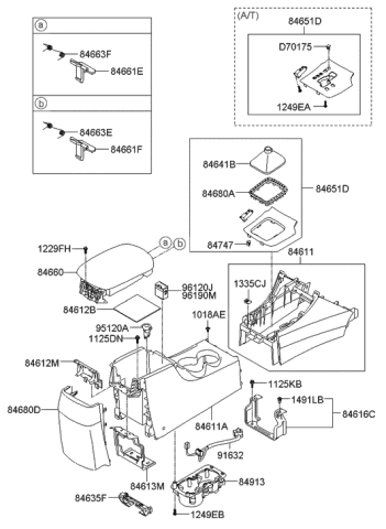 Genuine Hyundai 84671-23200-AQ Console Rear
