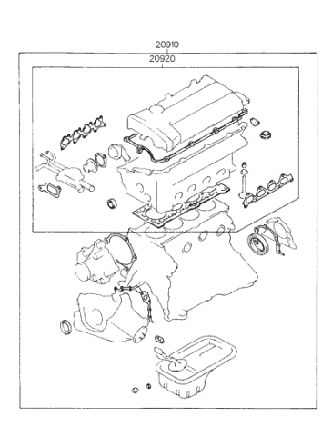 [ANLQ_8698]  1997 Hyundai Elantra Engine Gasket Kit - Hyundai Parts Deal | 1997 Hyundai Elantra Engine Diagram |  | Genuine Hyundai Parts